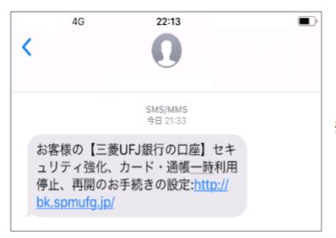f:id:tanigawa:20191030063445p:plain