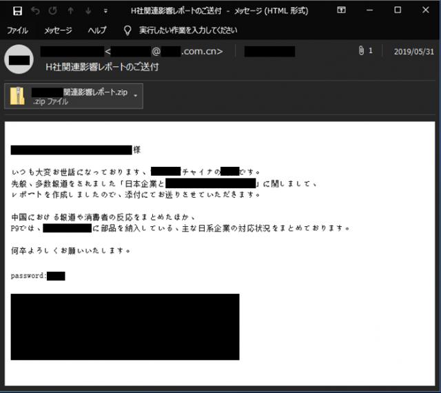 f:id:tanigawa:20191202144857p:plain