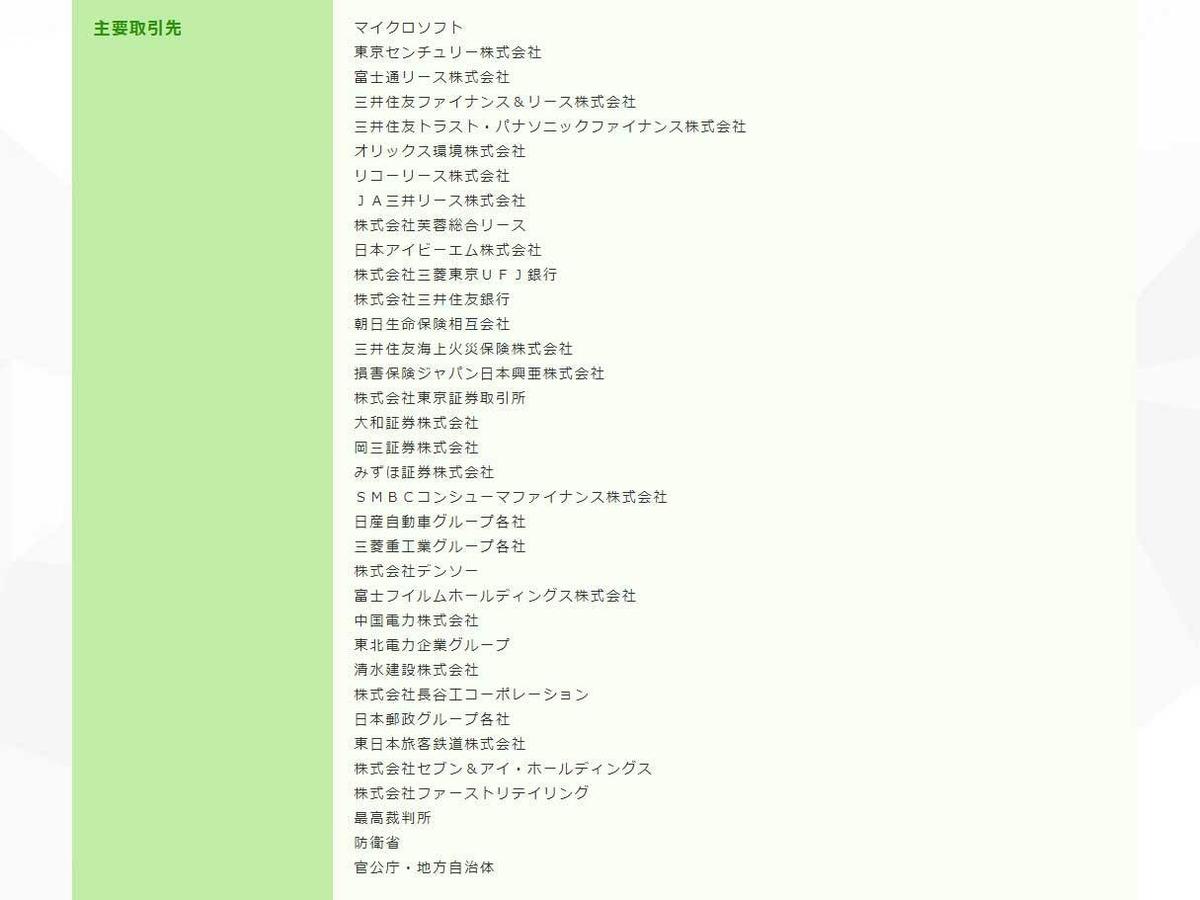 f:id:tanigawa:20191208215159j:plain