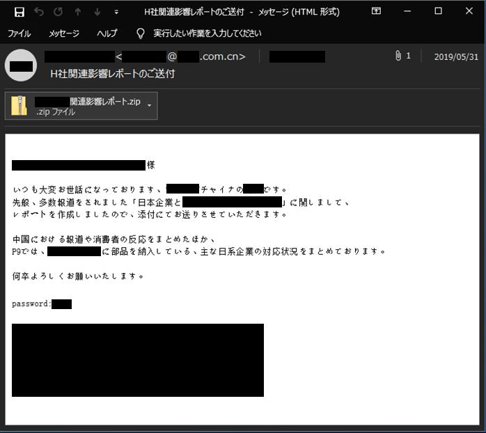 f:id:tanigawa:20200121063512p:plain