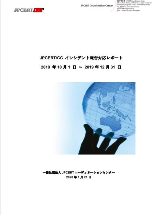 f:id:tanigawa:20200123202218p:plain