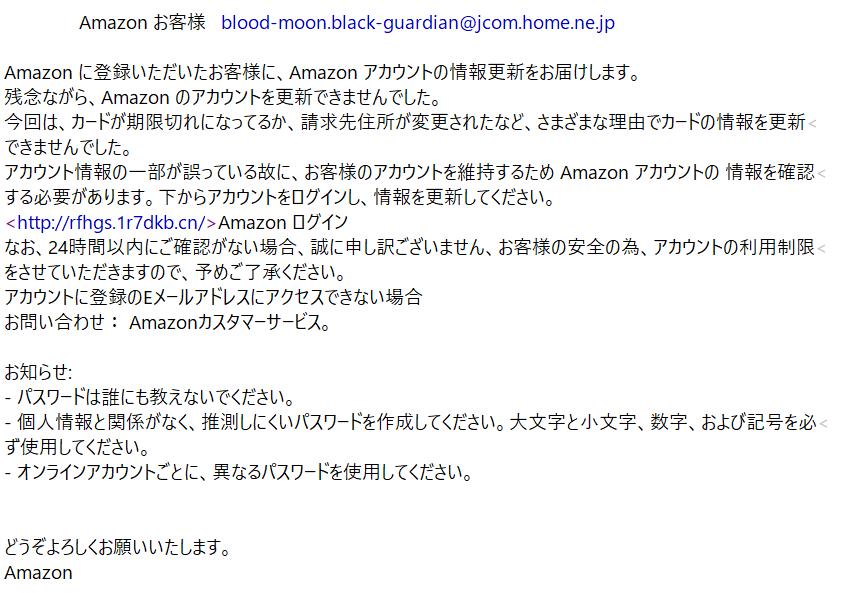 f:id:tanigawa:20200225074952p:plain