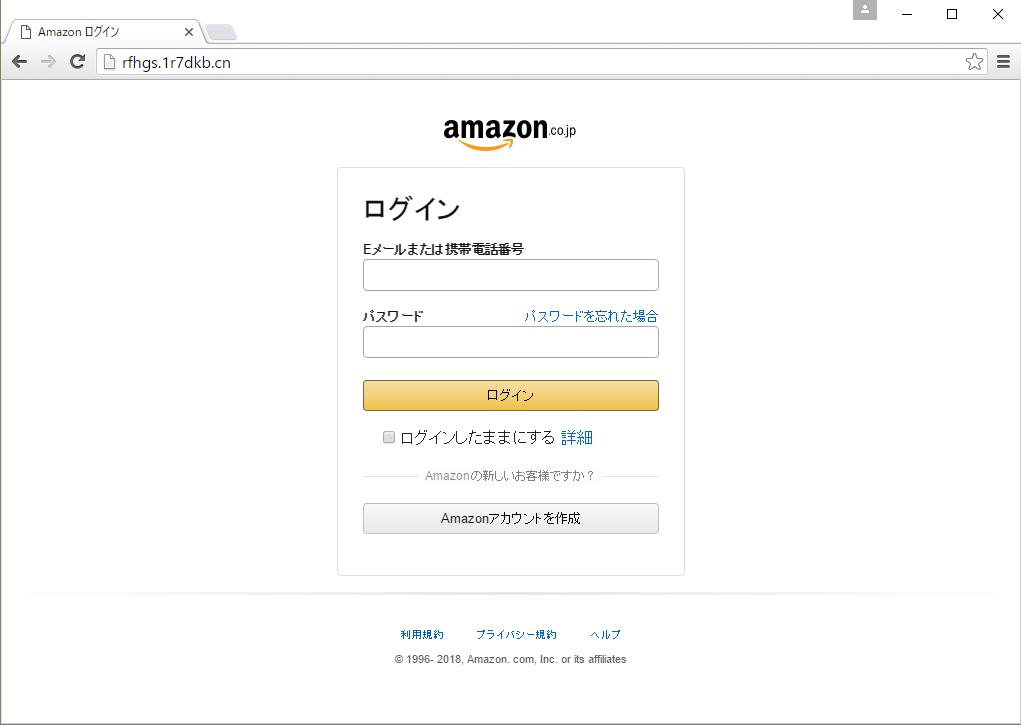 f:id:tanigawa:20200225091441p:plain