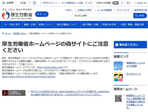 f:id:tanigawa:20200311051046p:plain