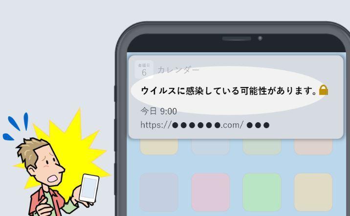 f:id:tanigawa:20200331054035j:plain
