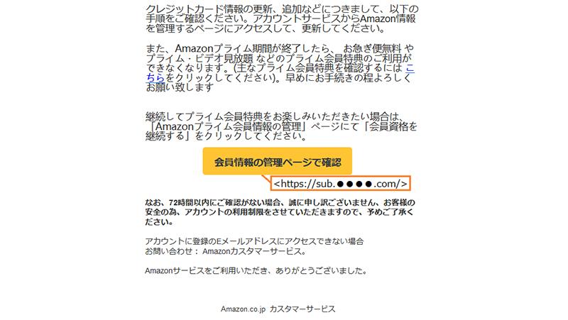f:id:tanigawa:20200527041108j:plain