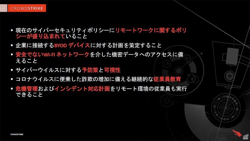 f:id:tanigawa:20200607173745j:plain