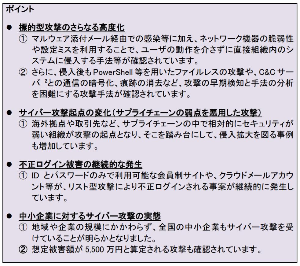 f:id:tanigawa:20200613111508p:plain