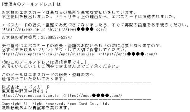 f:id:tanigawa:20200623130200j:plain