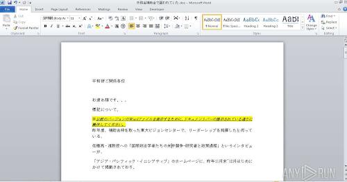 f:id:tanigawa:20200701111318p:plain