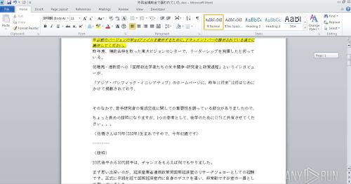 f:id:tanigawa:20200701111330p:plain
