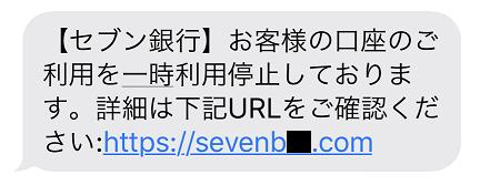 f:id:tanigawa:20200709123947p:plain