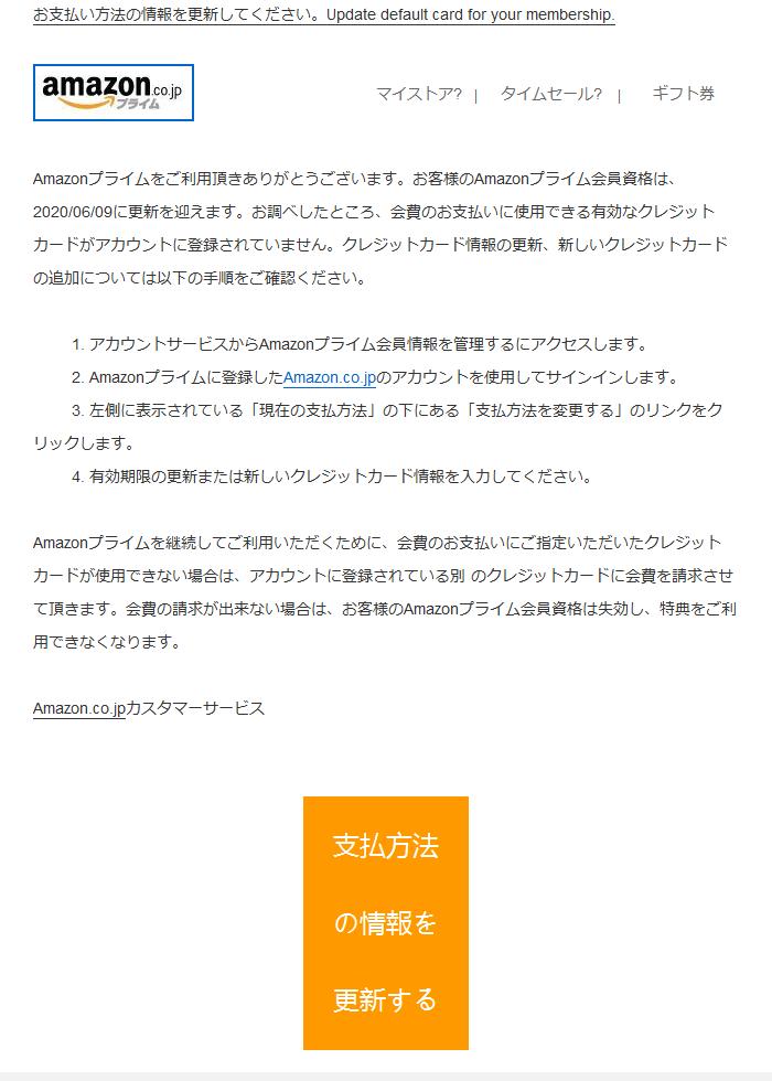 f:id:tanigawa:20200725171200p:plain