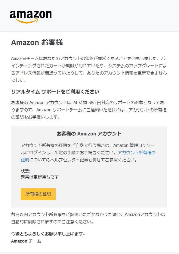 f:id:tanigawa:20200725175202p:plain