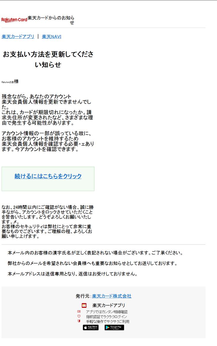 f:id:tanigawa:20200729095338p:plain