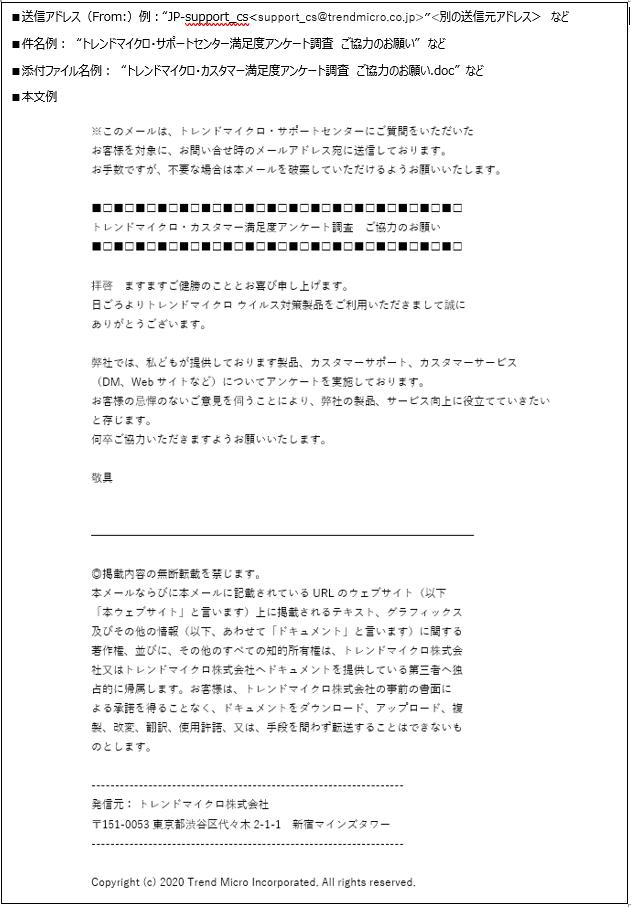 f:id:tanigawa:20200905080656p:plain