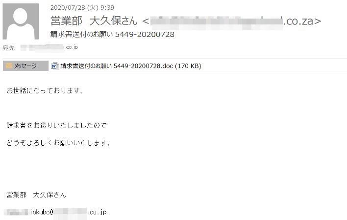 f:id:tanigawa:20200905080721p:plain