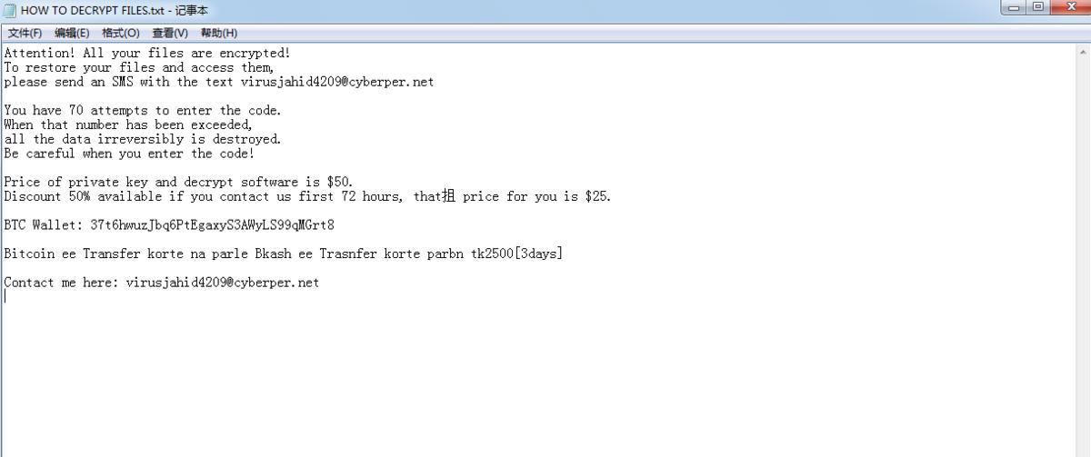 f:id:tanigawa:20200921171037p:plain