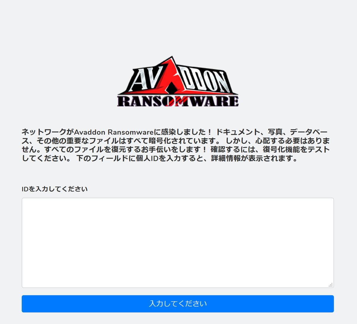 f:id:tanigawa:20200928094953p:plain
