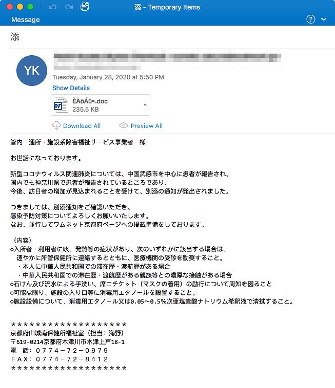 f:id:tanigawa:20201026183308p:plain