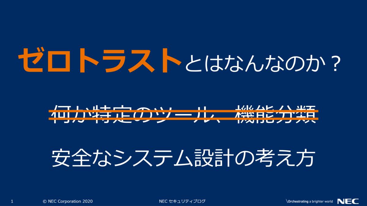 f:id:tanigawa:20201212184410p:plain