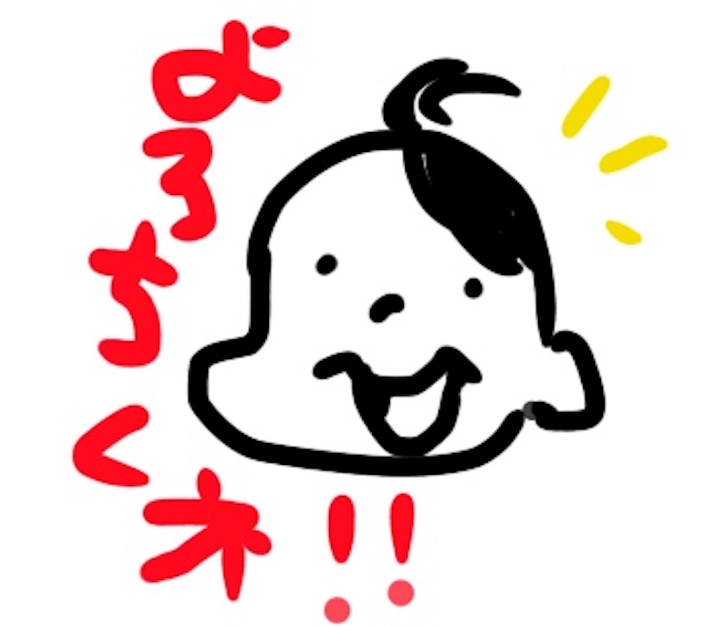 f:id:tanigawa_kagerou:20170702171244j:image