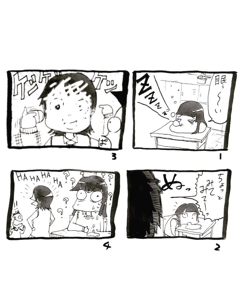 f:id:tanigawa_kagerou:20170702171709j:image