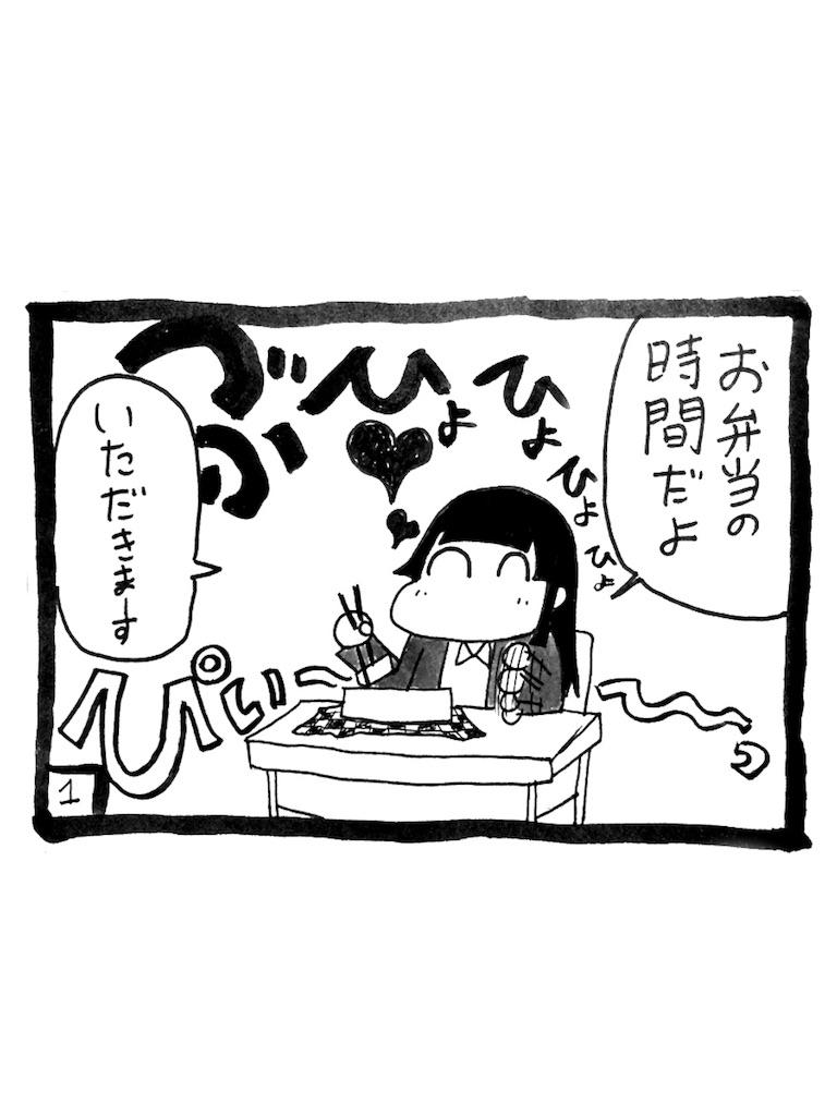 f:id:tanigawa_kagerou:20170702172631j:image