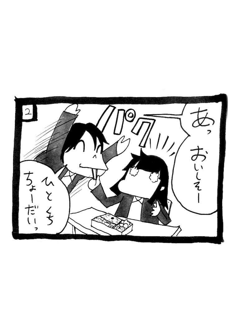 f:id:tanigawa_kagerou:20170702172638j:image