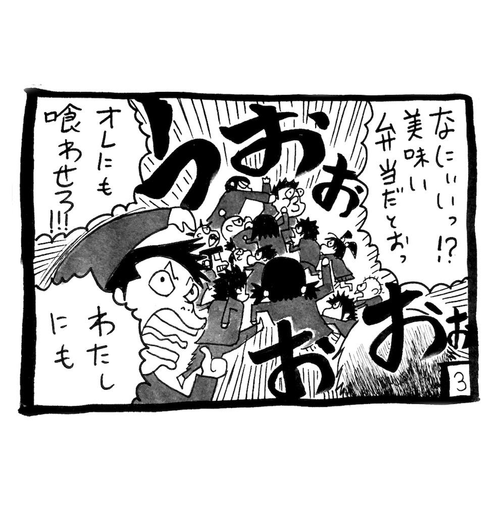 f:id:tanigawa_kagerou:20170702172646j:image