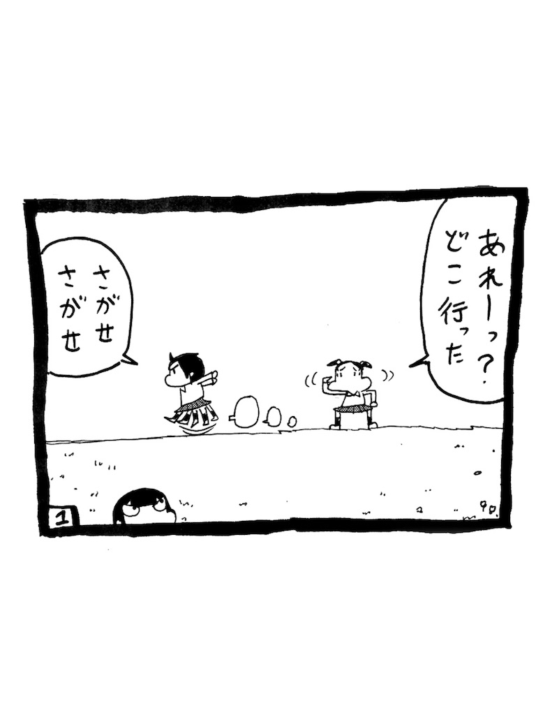 f:id:tanigawa_kagerou:20170702172907j:image