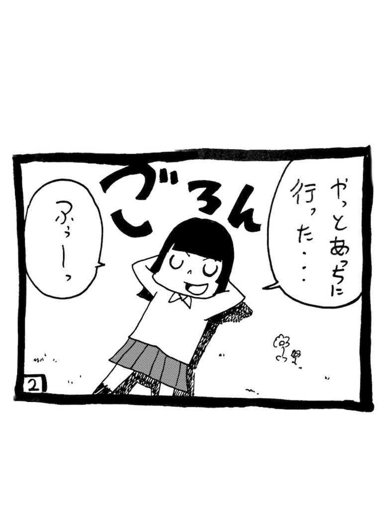 f:id:tanigawa_kagerou:20170702172913j:image