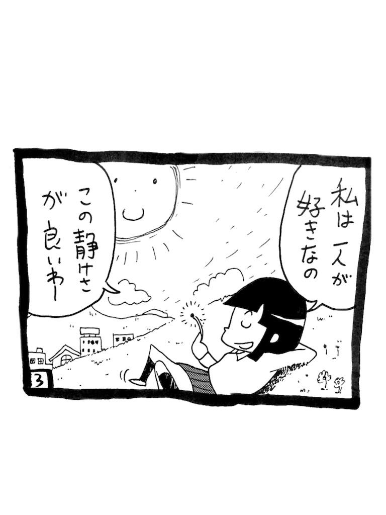 f:id:tanigawa_kagerou:20170702172918j:image