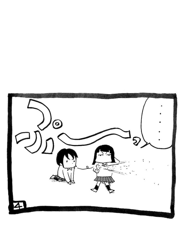 f:id:tanigawa_kagerou:20170702172927j:image