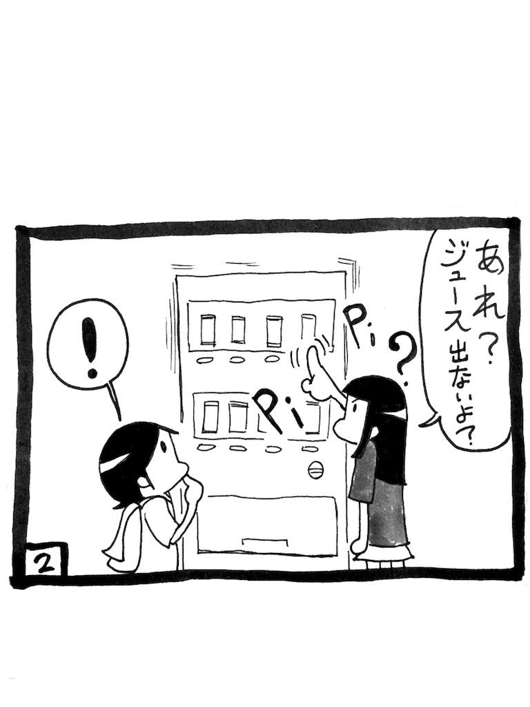 f:id:tanigawa_kagerou:20170702173143j:image