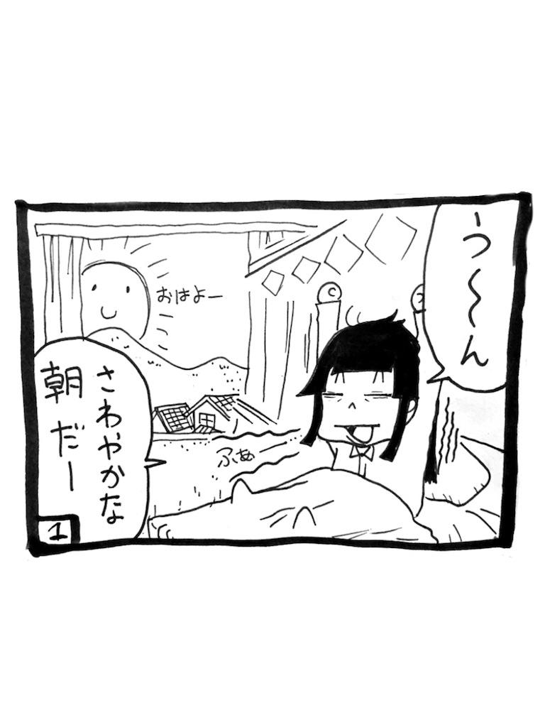 f:id:tanigawa_kagerou:20170702173549j:image