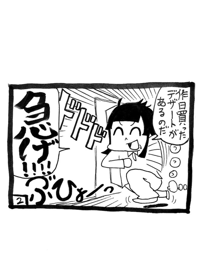 f:id:tanigawa_kagerou:20170702173555j:image