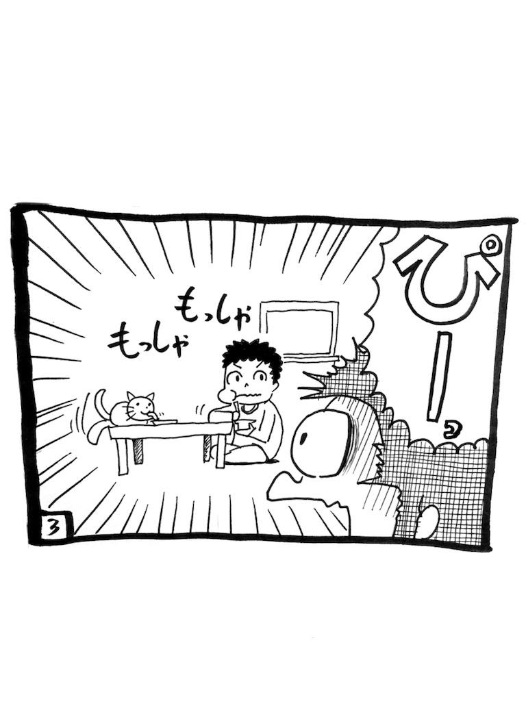 f:id:tanigawa_kagerou:20170702173600j:image