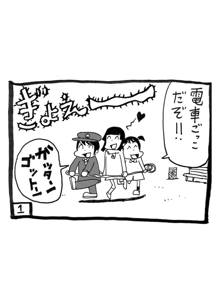 f:id:tanigawa_kagerou:20170702173724j:image