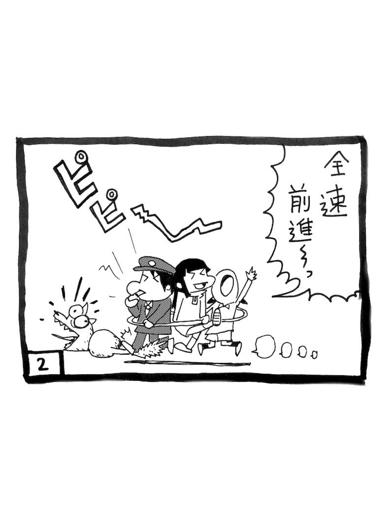f:id:tanigawa_kagerou:20170702173731j:image