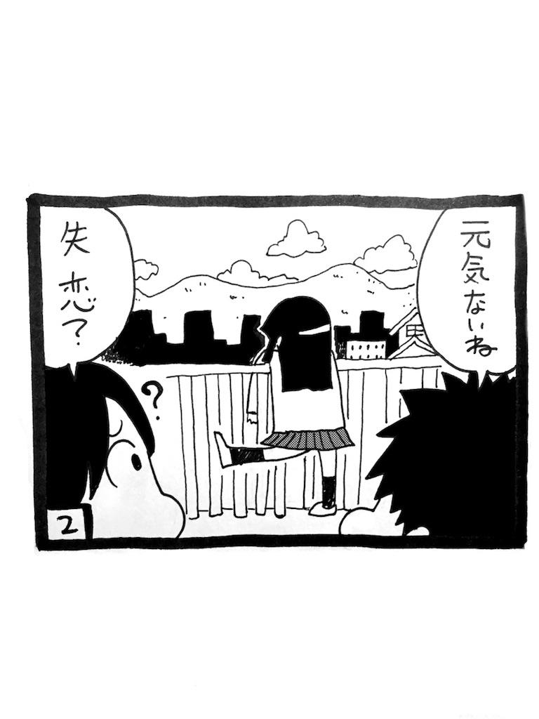 f:id:tanigawa_kagerou:20170702174003j:image