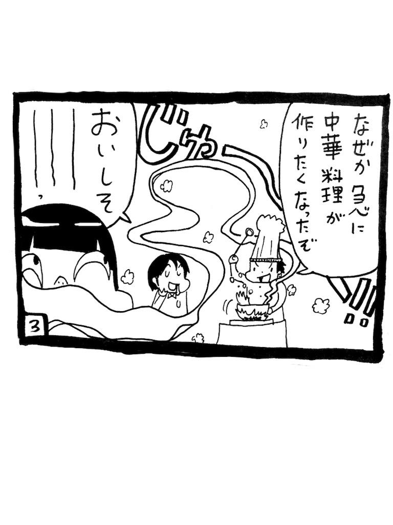 f:id:tanigawa_kagerou:20170702174010j:image
