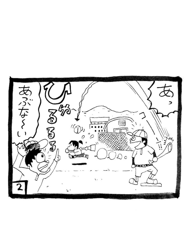f:id:tanigawa_kagerou:20170702174156j:image