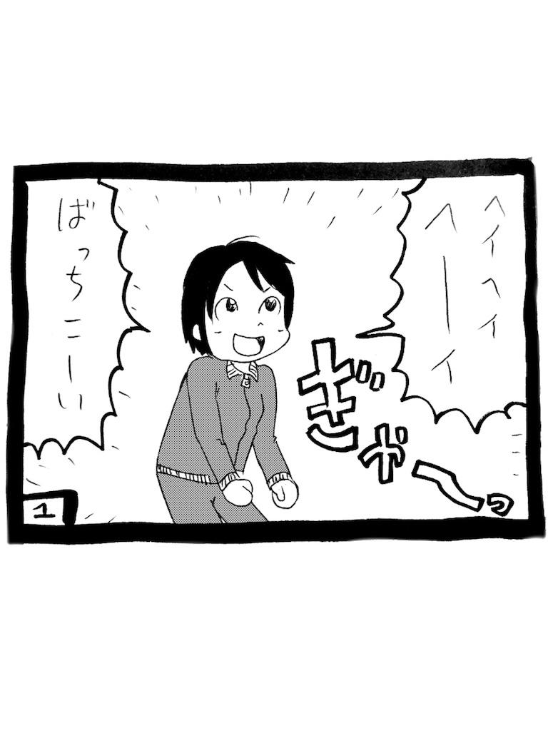 f:id:tanigawa_kagerou:20170702174426j:image