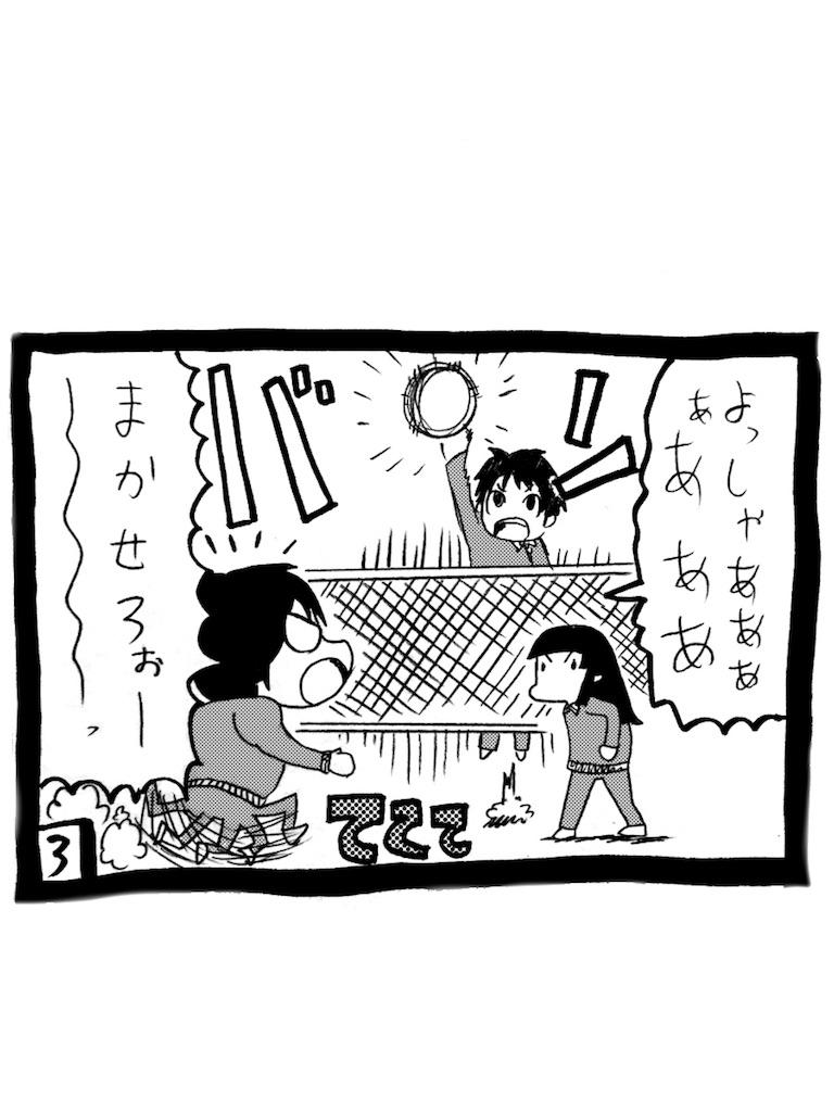 f:id:tanigawa_kagerou:20170702174439j:image