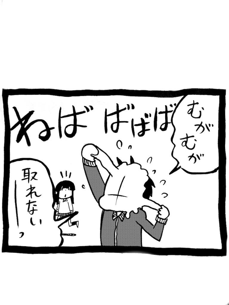 f:id:tanigawa_kagerou:20170702174652j:image