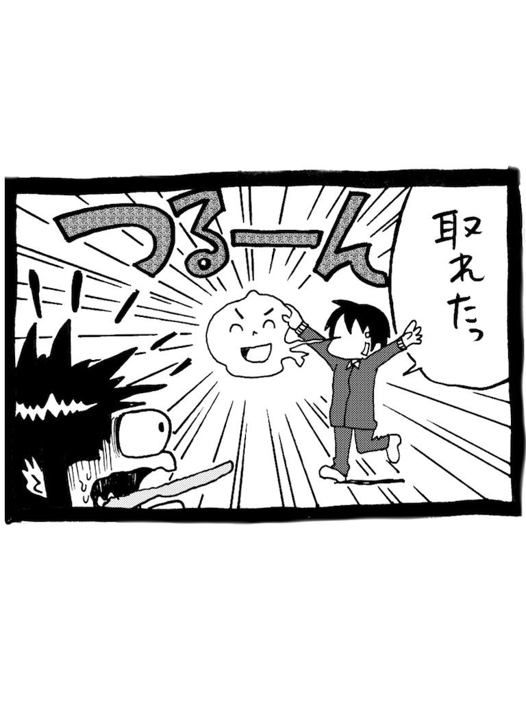 f:id:tanigawa_kagerou:20170702174657j:image