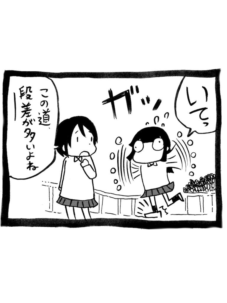f:id:tanigawa_kagerou:20170702174939j:image