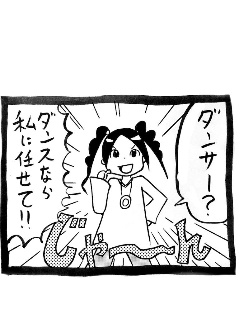 f:id:tanigawa_kagerou:20170702174952j:image