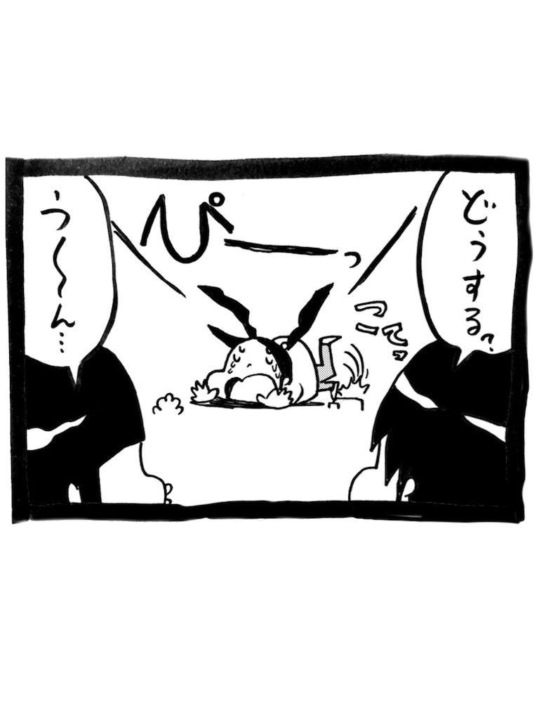 f:id:tanigawa_kagerou:20170702175009j:image
